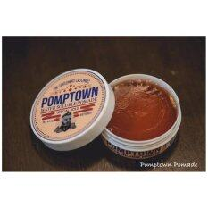 Pomptown Pomade.
