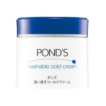 Pond's พอนด์ส วอชเอเบิ้ล โคลด์ ครีม - น้ำเงิน