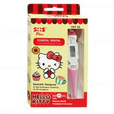 ราคา ปรอทวัดไข้ Digital Thermeter Hello Kitty Hkt 02 ออนไลน์ กรุงเทพมหานคร