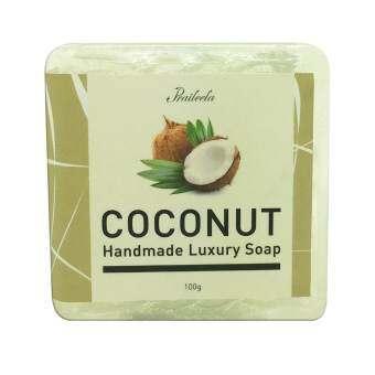 Praileela Coconut Handmade Luxury Soap