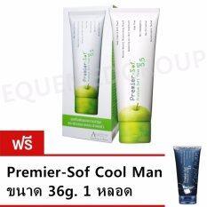 ซื้อ Premier Sof Premium Soft Foam Ph 5 5 36กรัม 1หลอด แถมฟรี Premier Sof Cool Man 36G 1 หลอด Premier Sof ถูก
