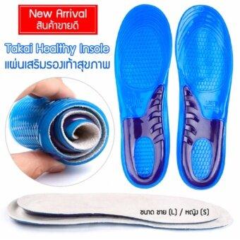 Premium Gel NIMBUS แผ่นรองเท้าซิลิโคนเจล คลายความร้อน เนื้อนุ่ม กระจายน้ำหนักการลงเท้า แก้ปัญหาอาการปวดเท้า ปวดส้นเท้า มีแนวโค้งรองรับการตัดขอบ เพื่อความพอดีเฉพาะบุคคลให้ผลลัพธ์ความสบายสัมผัสได้ตั้งแต่ครั้งแรกที่ใช้ไซส์ของผู้ชายเบอร์ 42-47