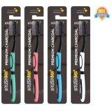ขาย ซื้อ แปรงสีฟันบลัชมี รุ่น Premium Charcoal แพ็ค 4 ด้าม ใน กรุงเทพมหานคร