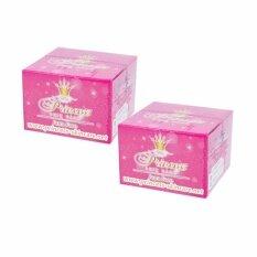 ราคา ราคาถูกที่สุด แพ็คเกจใหม่ Princess Skin Care ครีมหน้าเงา ขนาดใหญ่ 20 กรัม 2 กระปุก