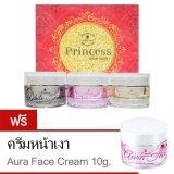 ราคา Princess Skin Care ครีมหน้าขาว ครีมหน้าเงา ครีมหน้าเด็ก แถมฟรี ครีมหน้าเงา Aura Face 10 G เป็นต้นฉบับ Princess Skin Care