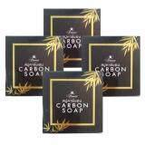 ขาย ซื้อ Princess Skin Care Carbon Soapคาร์บอน โซพ สบู่ดำดีท็อกซ์สิว 100 G 4 ก้อน