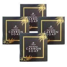 ขาย ซื้อ Princess Skin Care Carbon Soapคาร์บอน โซพ สบู่ดำดีท็อกซ์สิว 100 G 4 ก้อน ใน กรุงเทพมหานคร
