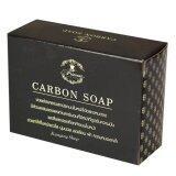 โปรโมชั่น Princess Skin Care Carbon Soapคาร์บอน โซพ สบู่ดำดีท็อกซ์สิว