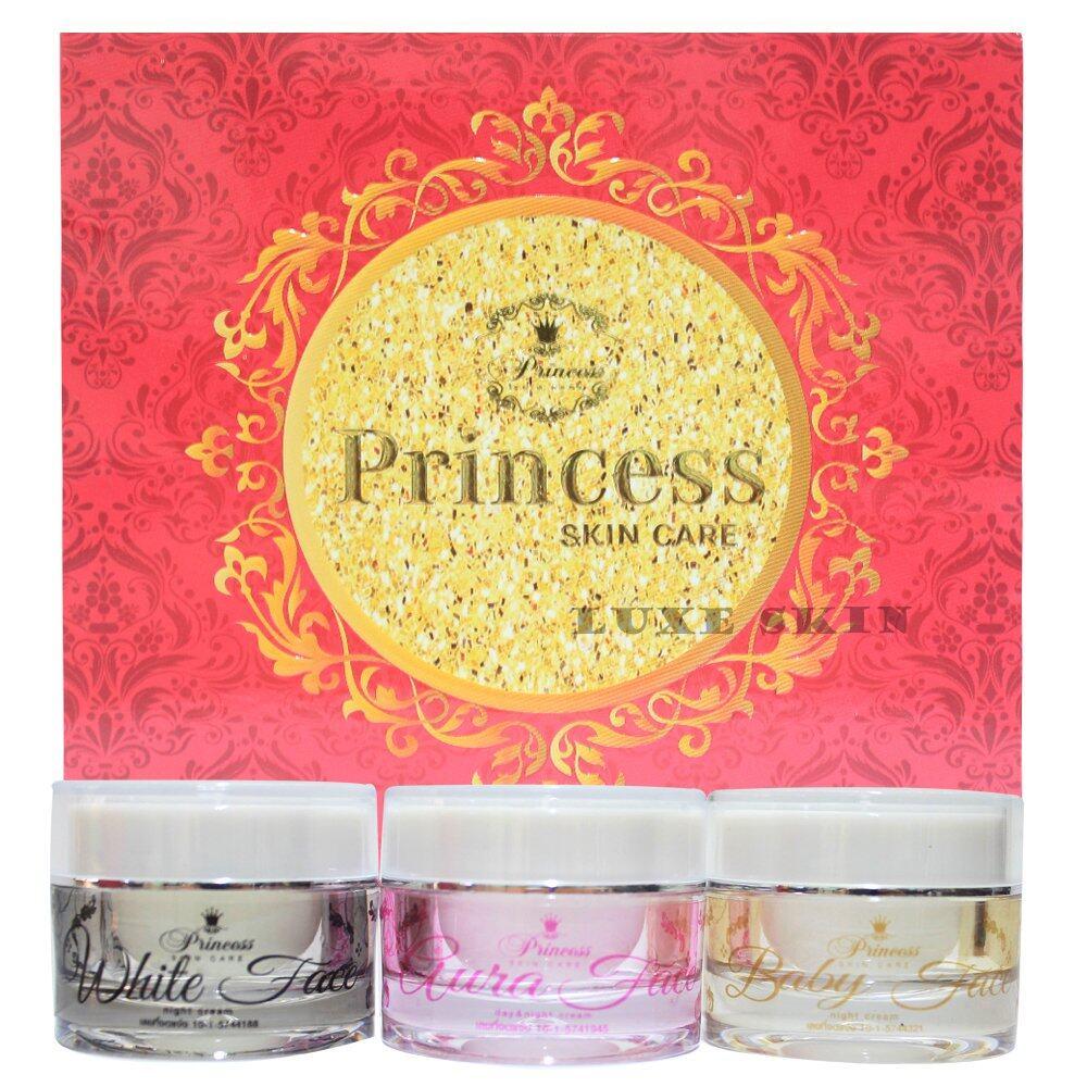ดีที่สุด Princess Skin Care ครีม หน้าขาว หน้าเงา หน้าเด็ก 3 กระปุก ครีมที่ทุก ๆ คนบอกว่าเยี่ยม