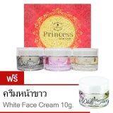 ขาย Princess Skin Care ครีมหน้าขาว ครีมหน้าเงา ครีมหน้าเด็ก แถมฟรี ครีมหน้าขาว White Face 10 G ไทย