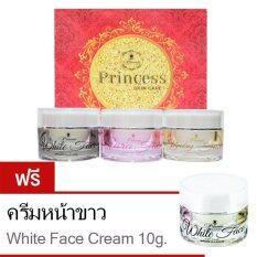 ราคา Princess Skin Care ครีมหน้าขาว ครีมหน้าเงา ครีมหน้าเด็ก แถมฟรี ครีมหน้าขาว White Face 10 G Princess Skin Care เป็นต้นฉบับ