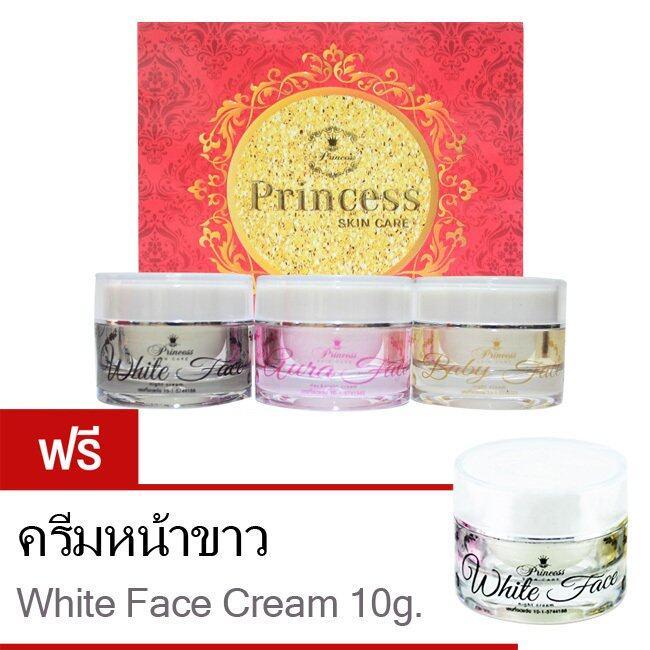 ใช้ได้ผลที่สุด Princess Skin Care ครีมหน้าขาว ครีมหน้าเงา ครีมหน้าเด็ก (แถมฟรี! ครีมหน้าขาว (White Face) 10 g.) ที่ดีที่สุด