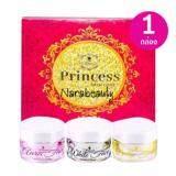 ขาย Princess Skin Care พริ้นเซส สกินแคร์ ครีมPsc ครีมหน้าขาว หน้าเงา หน้าเด็ก 1 Set ใหม่