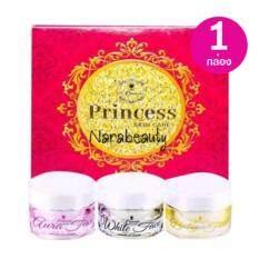 ราคา Princess Skin Care พริ้นเซส สกินแคร์ ครีมPsc ครีมหน้าขาว หน้าเงา หน้าเด็ก 1 Set ใหม่