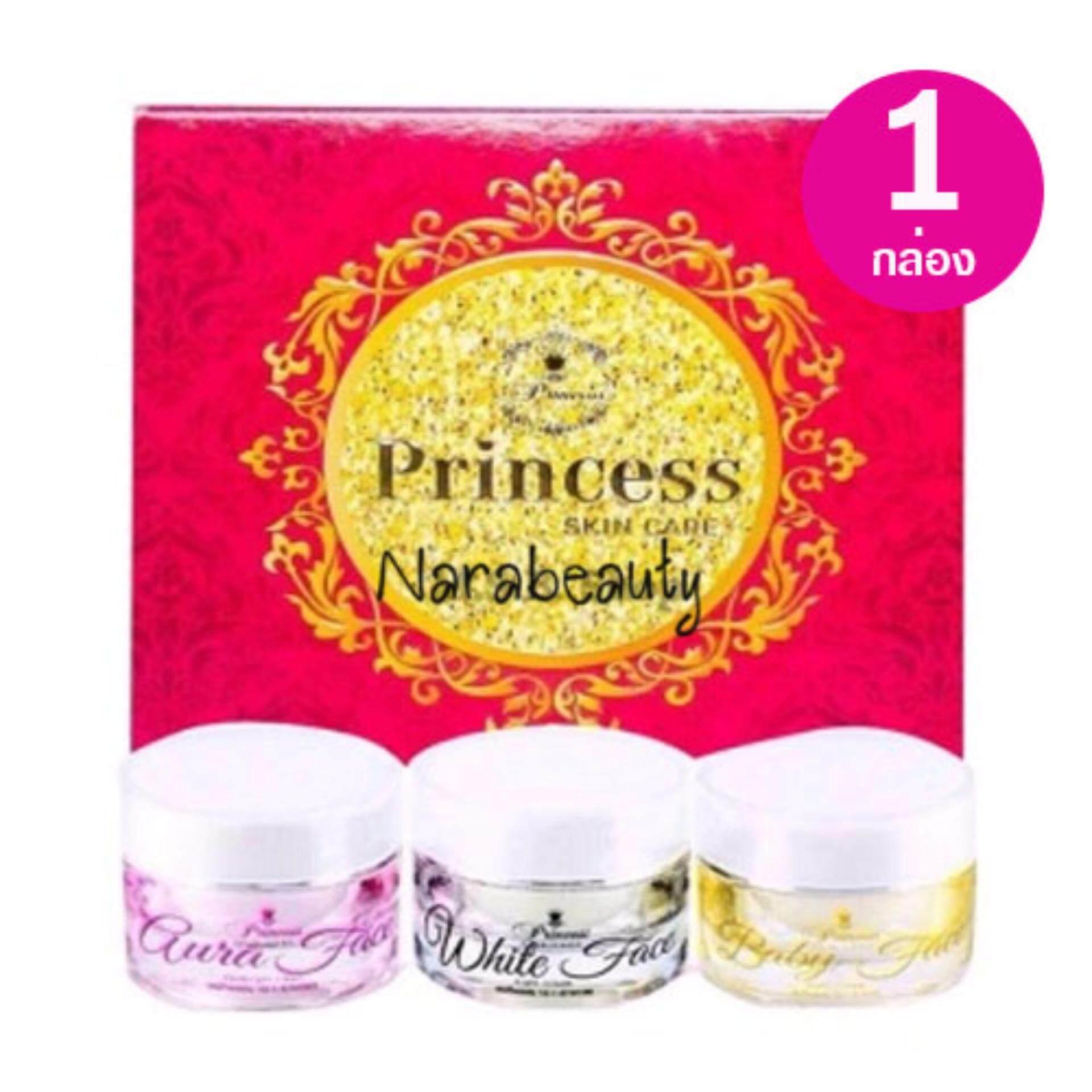 โปรโมชั่น ลดราคาส่งท้ายปี Princess Skin Care พริ้นเซส สกินแคร์ ครีมPSC ครีมหน้าขาว +หน้าเงา +หน้าเด็ก (1 Set) ครีมที่ดีที่สุด