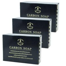 ราคา Princess Skin Care สบู่ดำดีท็อกซ์สิว คาร์บอน โซพ Carbon Soap 100 กรัม 3 ก้อน