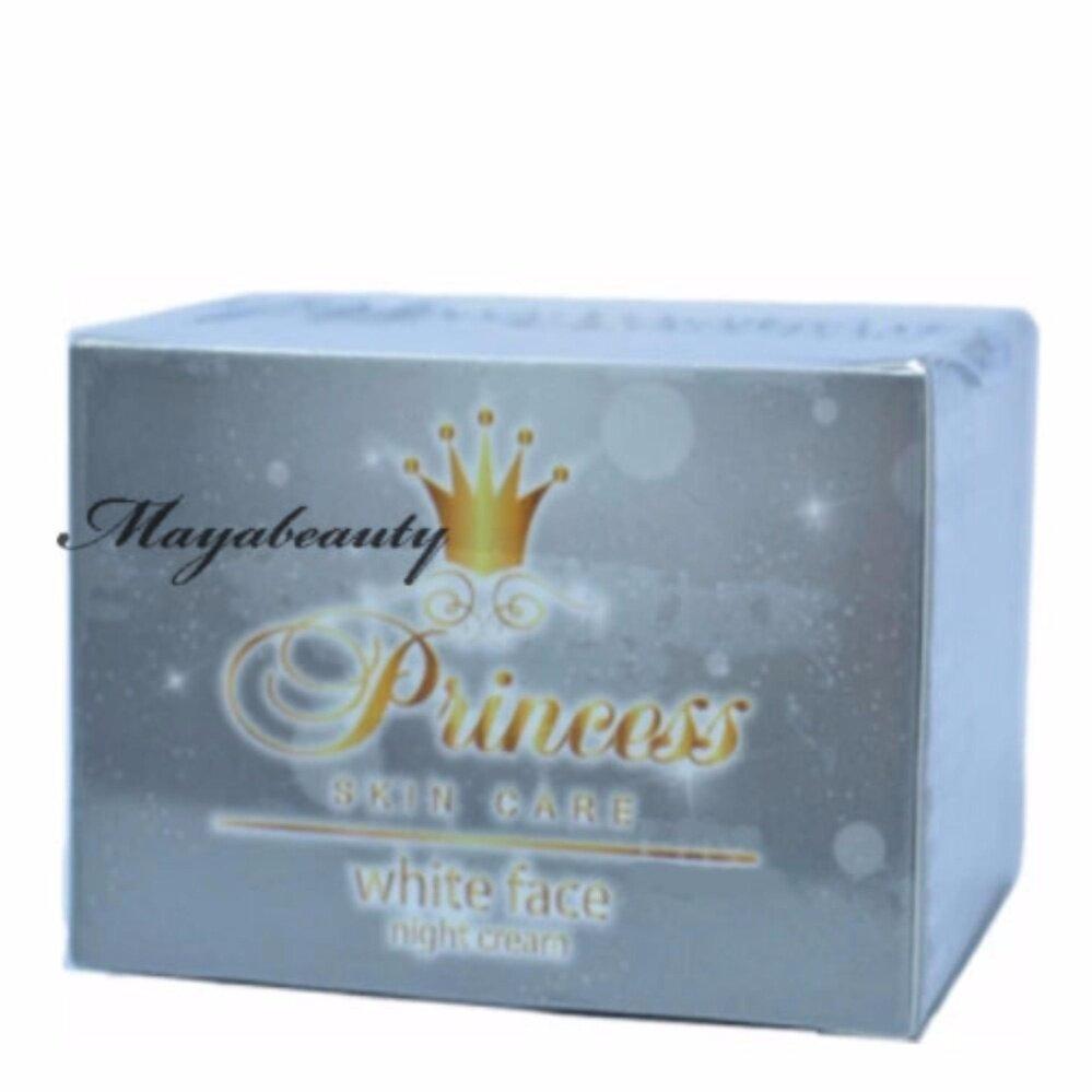 ลดส่งท้ายปี Princess Skin Care ครีมหน้าขาว White Face ขนาด 20 กรัม ( 1 กล่อง ) ครีมยอดนิยมจาก  เกาหลี