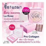 ส่วนลด สินค้า ราคานี้ จำนวนจำกัด Pro Collagen 30เม็ด La Rose 30เม็ด เพื่อผิวสุขภาพดีขั้นสุด ดูอ่อนวัย และกระจ่างใส เร่งด่วน