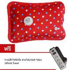 ขาย กระเป๋าน้ำร้อนไฟฟ้า ลายจุด สีแดง ถูก