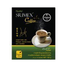 ราคา สริมเม็กซ์ คอฟฟี่ กาแฟสำเร็จรูปผสมใยอาหาร ออนไลน์ กรุงเทพมหานคร