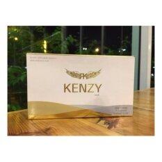 ส่วนลด เคนซี่ ลดน้ำหนักเร่งด่วน Kenzy ใน อุดรธานี