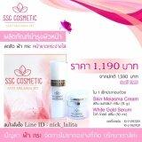 ซื้อ Ssc Cosmetic Bylalita Ssc Cosmetic ถูก