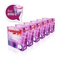 ราคา ถุงยาง แทงโก สมูท กลิ่นทุตตี้ ฟรุตตี้ ซื้อ 6 กล่อง แถม 2 กล่อง Tango