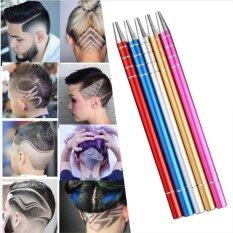 ราคา มีดโกนปากกา ใช้สำหรับแกะลายผม สีเงิน ใหม่