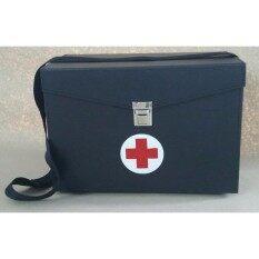 กระเป๋าแพทย์เคลื่อนที่สะพายแบบกุญแจเสียบ-ใบเล็ก By D.l.t. Enterprise.