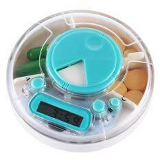 ราคา ตลับใส่ยา กล่องใส่ยา กล่องใส่อเนกประสงค์ กล่องใส่ยาตั้งเวลา เตือนอัตโนมัติ Coolthings กรุงเทพมหานคร