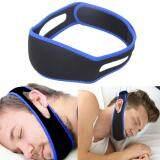 ขาย สายรัดคาง ลดอาการนอนกรน อุปกรณ์แก้นอนกรน ราคาถูกที่สุด
