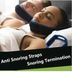 ทบทวน แก้นอนกรน อุปกรณ์แก้ นอนกรน ป้องกันการกรน คุณภาพดี แก้กรน เห็นผลทันที Cute Calling