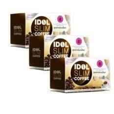 ซื้อ Idol Slim Coffee กาแฟปรุงสำเร็จชนิดผง ไอดอล สลิม คอฟฟี่ 3 กล่อง ถูก กรุงเทพมหานคร