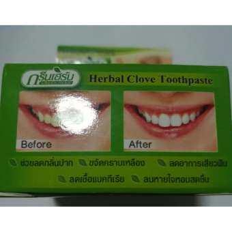 ยาสีฟันสมุนไพรกานพลู