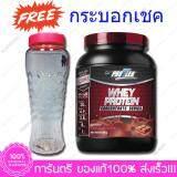 ขาย Proflex Concentrate Chocolate 700G X 1 Bottle Free Shaker 199฿ ออนไลน์