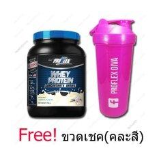 ราคา Proflex Concentrate Vanilla 700G X 1 Bottle Free Proflex Shaker 499฿ ใหม่