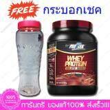Proflex Isolate Chocolate 700G X 1 Bottle Free Shaker 199฿ เป็นต้นฉบับ