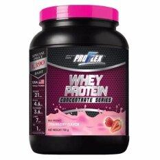 ซื้อ Proflex Whey Protein Concentrate Strawberry 700 G ออนไลน์ กรุงเทพมหานคร