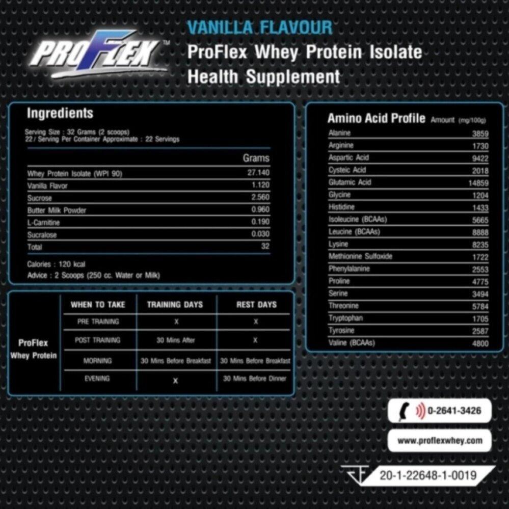 ProFlex Whey Protein Isolate Vanilla (5 lbs.)