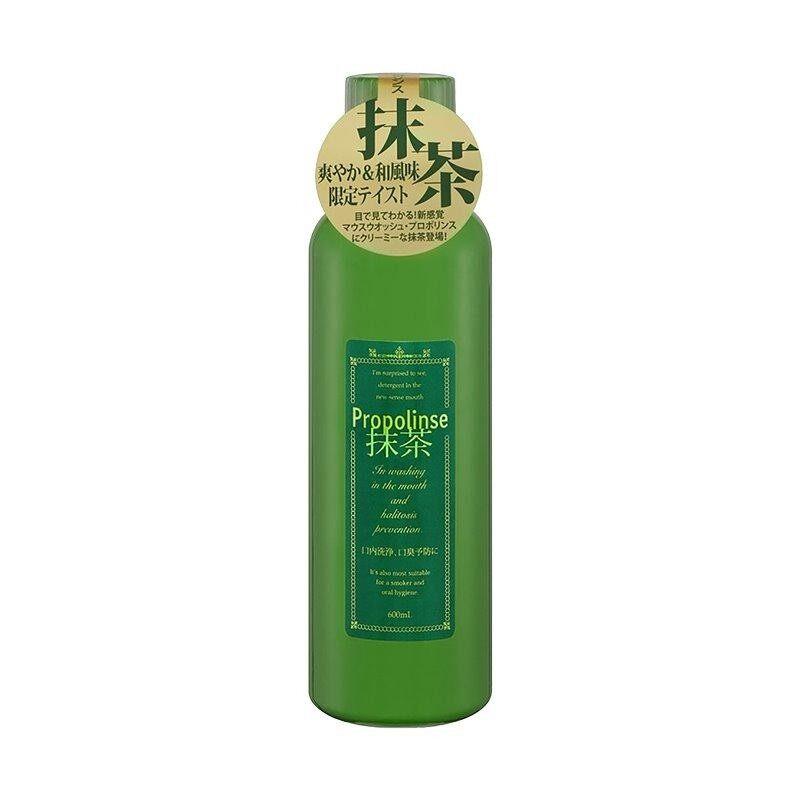 น้ำยาบ้วนปาก Propolinse สูตร Matcha ( Green Tea ) อ่อนโยน ไม่แสบปาก ของแท้ 100% นำเข้าจากประเทศญี่ปุ่น
