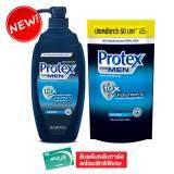 ซื้อ แพ็คสุดคุ้ม Protex โพรเทคส์ ครีมอาบน้ำ ฟอร์เมน สปอร์ต 450 มล และถุงรีฟิล 400 มล ถูก ใน สมุทรปราการ