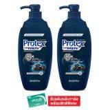 ทบทวน Protex โพรเทคส์ ครีมอาบน้ำ หัวปั้ม ชาร์โคล 450 มล X 2 Protex Shower Cream Charcoal 450 Ml