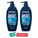 ขาย Protex โพรเทคส์ ครีมอาบน้ำ หัวปั้ม ฟอร์เมน สปอร์ต 450 มล X 2 Protex Shower Cream For Men Sport 450 Ml Protex เป็นต้นฉบับ