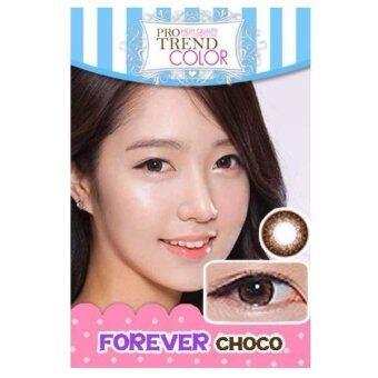 Protrend Color คอนแทคเลนส์ รุ่น Forever Choco ค่าสายตา -2.75