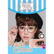โปรโมชั่น Protrend Color คอนแทคเลนส์ รุ่น Hazel Choco ค่าสายตา 5 00 ถูก