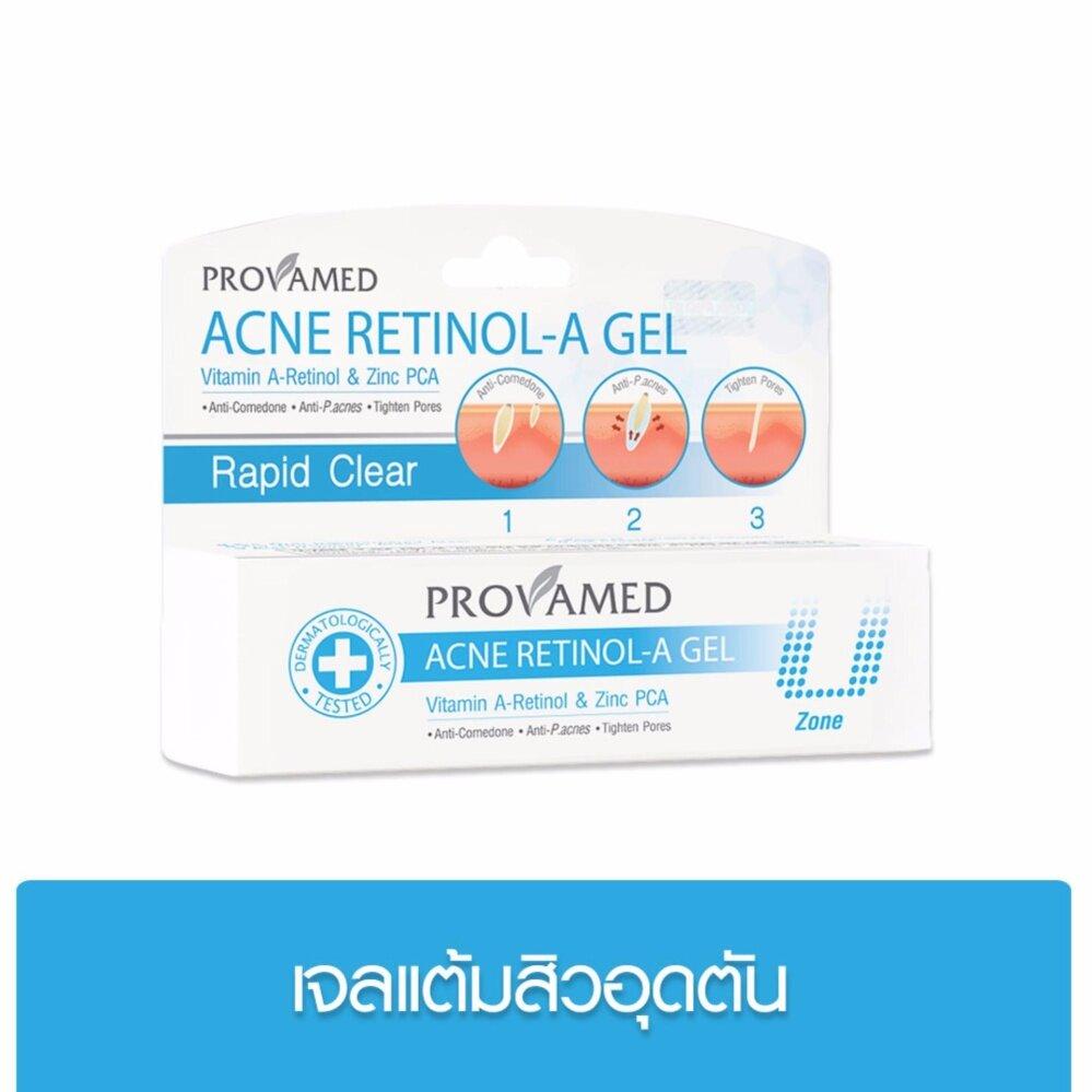 ส่วนลดถูกสุด ๆ Provamed Acne Retinol-A Gel เจลแต้มสิว 10 g. ได้ผลจริง