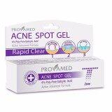 ราคา เจลแต้มสิวอักเสบ Provamed Acne Spot Gel 10Gm โปรวาเมด แอคเน่ สปอต เจล 10 กรัม ใหม่