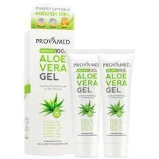 ราคา Provamed Aloe Vera Gel 100 โปรวาเมด อโล เวร่า เจล ปริมาณสุทธิ 50G 2 Provamed