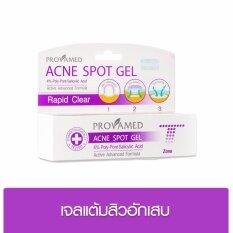 ขาย Provamed Rapid Clear Acne Spot Gel 10G ออนไลน์ ใน กรุงเทพมหานคร