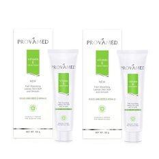 ราคา Provamed Vitamin E Cream Serum 50 Ml แพ็คคู่ Provamed เป็นต้นฉบับ